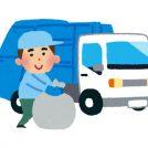 清掃補助の求人-石川県金沢市
